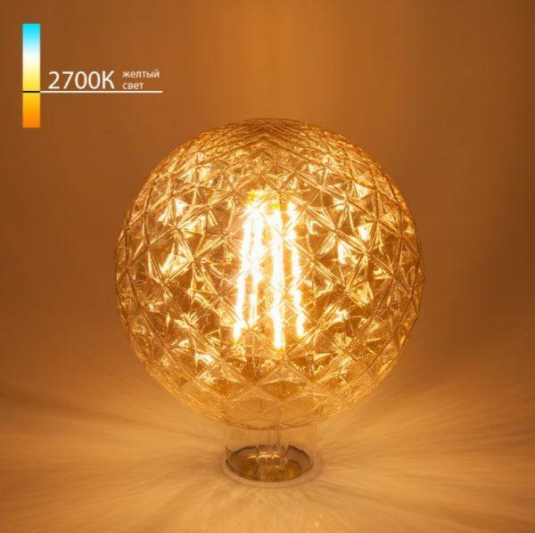 Декоративная лампа в подарок купить Globe G125 8W 2700K E27 Prisma
