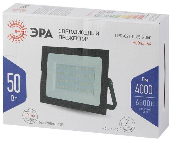 Светодиодный (LED) прожектор ЭРА LPR IP65, черный 3