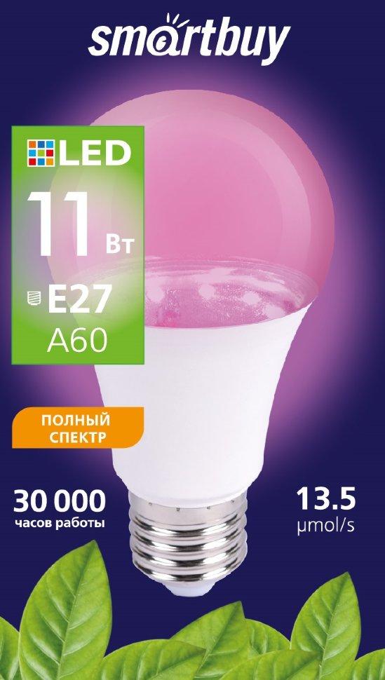 Светодиодная (LED) Лампа ФИТО Smartbuy-A60 фитолампы в наличии. Доставка по РБ