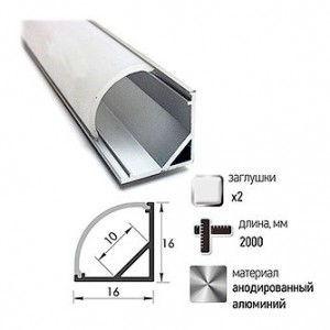 Угловой профиль 16х16 мм алюминиевый с рассеивателем для светодиодной ленты