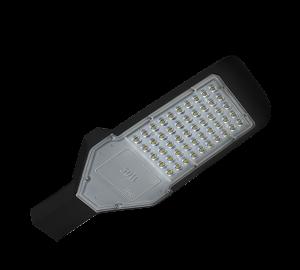 Светильник консольный светодиодный от 50W
