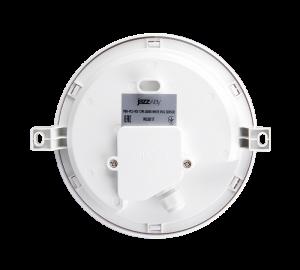 монтаж светильник накладной LED с инфракрасным датчиком движения 10w нейтральный дневной свет