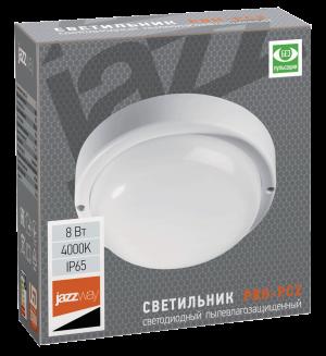 Круглый светильник для ЖКХ светодиодный купить 12W 4000K