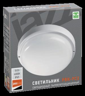 Круглый светильник ЖКХ светодиодный купить 18W 4000K