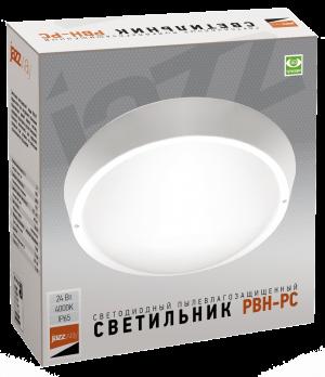 Светильник IP65 для подъездов и улицы купить в минске 24w нейтральный свет