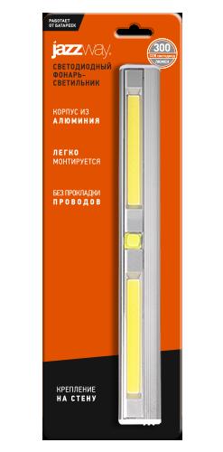 Светильник на батарейках с магнитом и липучкой купить