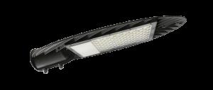 Светильник диодный уличный консольный 70W 5000K ip65 7500 люмен