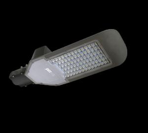 Светильник диодный уличный консольный 80W 5000K GR ip65 8800 lm люмен