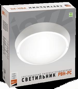 Светильник IP65 для подъездов и улицы купить в минске 30w нейтральный свет