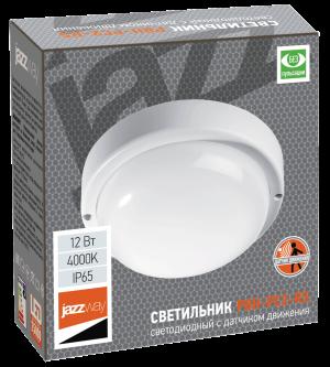 Светильник IP65 для подъездов и улицы круглый купить в минске 12w нейтральный свет