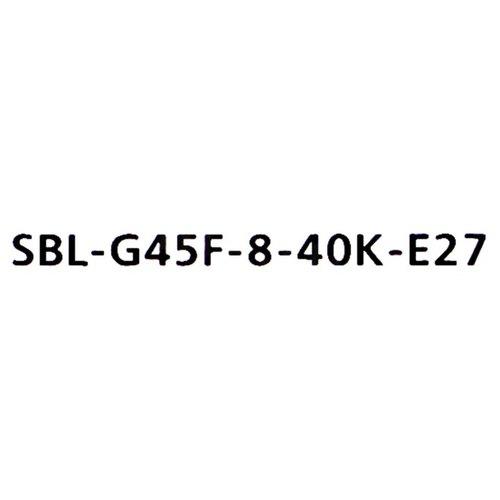 SBL-G45F-8-40K-E27