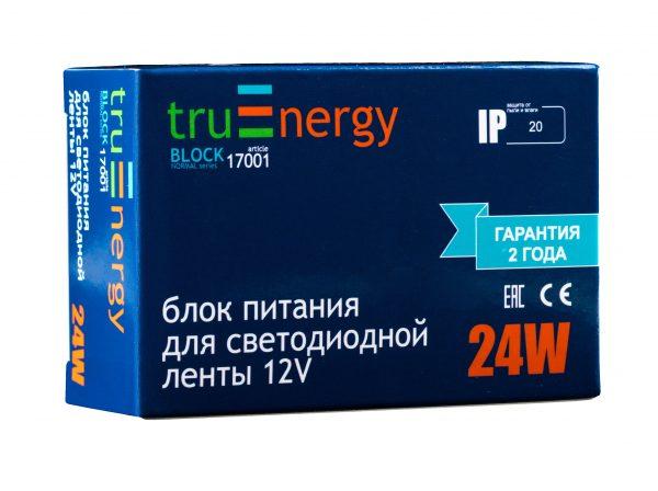 Блок питания для светодиодной ленты пылевлагозащищенный, серия Block Rainproof, 12V, 60W, IP44 2