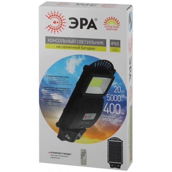 ЭРА Консольный светильник на солн. бат.,SMD, 20W, с датч. движ., ПДУ, 400 lm, 5000К, IP65 6