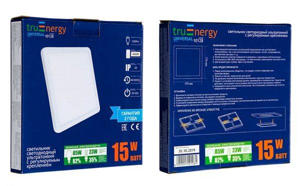 Светильники LED с регулируемым креплением квадратные встраиваемые серии Universal, 8-15Вт 3