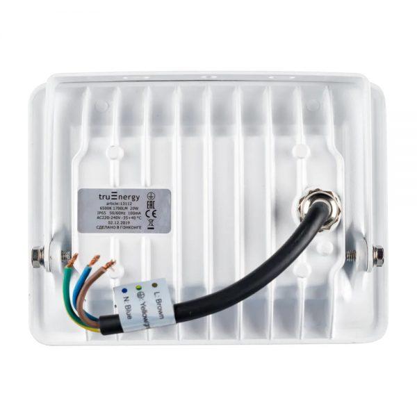 Светодиодный пылевлагозащищённый (LED) прожектор truEnergy Power white IP65 6