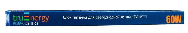 Блок питания для светодиодной ленты, серия Block Pencil (КАРАНДАШ), 12V, 36W, IP20 1