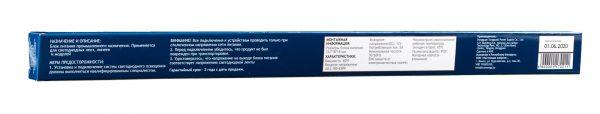 Блок питания для светодиодной ленты, серия Block Pencil (КАРАНДАШ), 12V, 60W, IP20