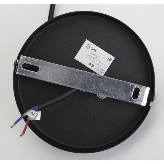 PL4 BK/RC Подвес ЭРА металл, E27, max 60W, d203 мм, шагрень черный/медь 4