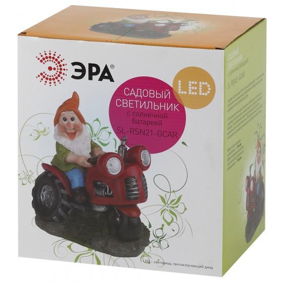 SL-RSN21-GCAR ЭРА Садовый светильник на солнечной батарее, полистоун, цветной, 21 см 3