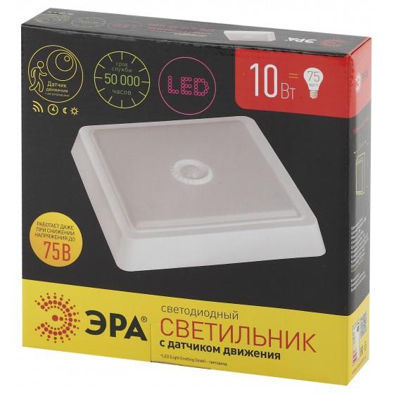 SPB-4-10-4K-MWS ЭРА Cветильник светодиодный IP20 10Вт 800Лм 4000К 170мм КВДРТ датчик движения 2