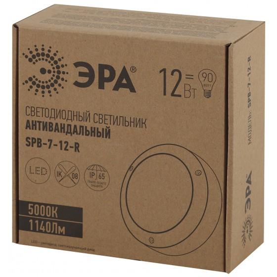 SPB-7-12-R ЭРА Cветильник светодиодный антивандальный IP65 12Вт 1140Лм 5000К D145 КРУГ 2