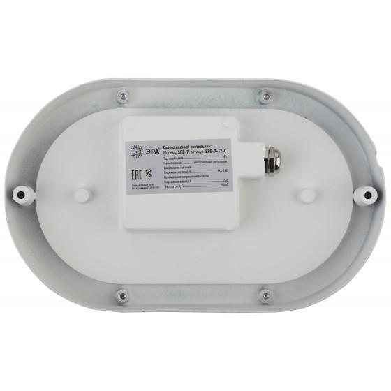 SPB-7-12-O ЭРА Cветильник светодиодный антивандальный IP65 12Вт 1140Лм 5000К 220х135 ОВАЛ 3