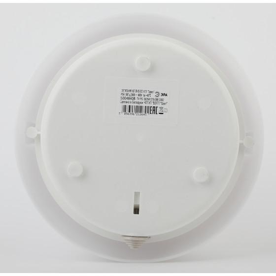 НБП 06-60-002 ЭРА Светильник Сириус поликарбонат IP54 E27 max 60Вт D220 КРУГ МАТОВ 2