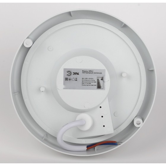 SPB-201-2-40К-008 ЭРА Cветильник светодиодный IP65 8Вт 760Лм 4000К опт-ак датчик движения 5