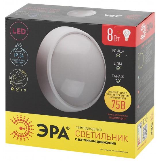 SPB-1-08-MWS (W) ЭРА Cветильник светодиодный IP54 8Вт 640Лм 4000К D180 КРУГ датчик движения 2