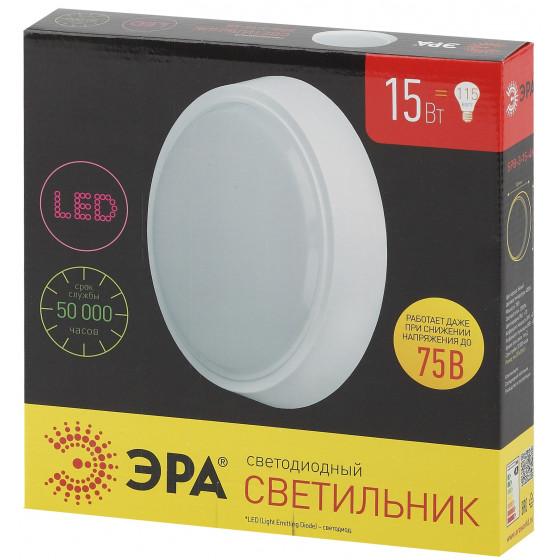 SPB-3-15-4K ЭРА Cветильник светодиодный IP20 15Вт 1200Лм 4000К D210 КРУГ LED 2