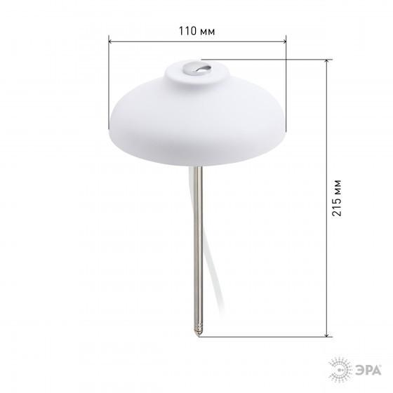 ЭРА Штыковой светильник полного спектра FITO-12W-FLED 6