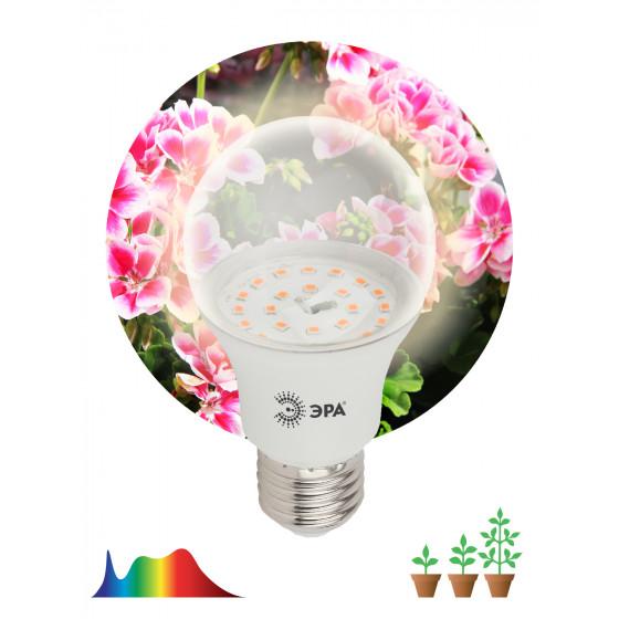 ЭРА Лампа полного спектра FITO-11W-Ra90-E27 1