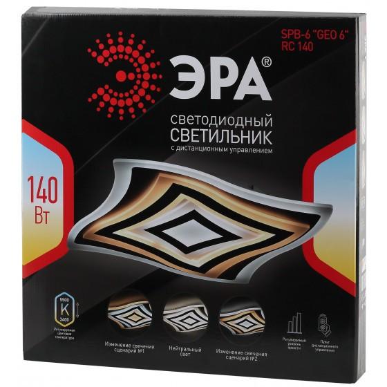 """SPB-6 """"GEO 6"""" RC 140 ЭРА Светодиод. св-к 140Вт 3400-5500К с пультом ДУ 6"""