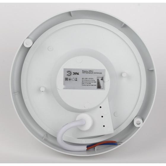 SPB-201-1-65К-012 ЭРА Cветильник светодиодный IP65 12Вт 1140Лм 6500К СВЧ датчик движения 5
