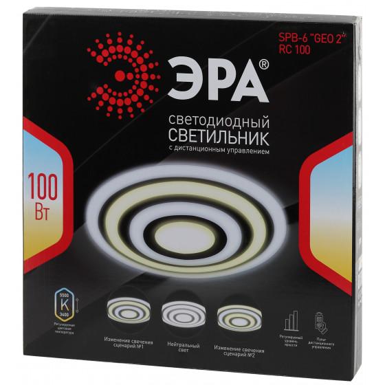 """SPB-6 """"GEO 2"""" RC 100 ЭРА Светодиод. св-к 100Вт 3400-5500К с пультом ДУ 6"""