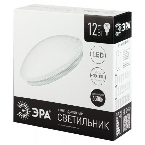 "SPB-6 ""Элемент"" 12-6,5K (F) ЭРА Светодиод. св-к 12Вт 6500K 960Лм 263x86 2"