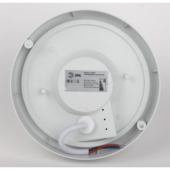 SPB-201-1-65К-015 ЭРА Cветильник светодиодный IP65 15Вт 1425Лм 6500К СВЧ датчик движения 5