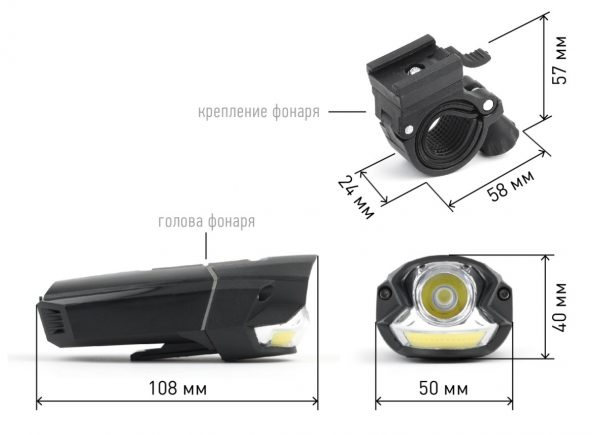VA-901 Фонарь ЭРА вело [5Вт + COB, подсветка колеса, алюминий, литий, зарядка от USB, бл] 1